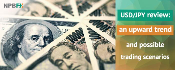 http://businesspr-finance.com/wp-content/uploads/2016/12/yen1-19.jpg