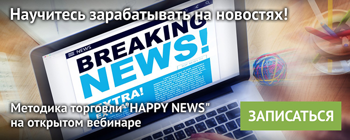happynews_wide.jpg