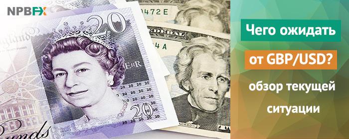GBP_USD2.jpg