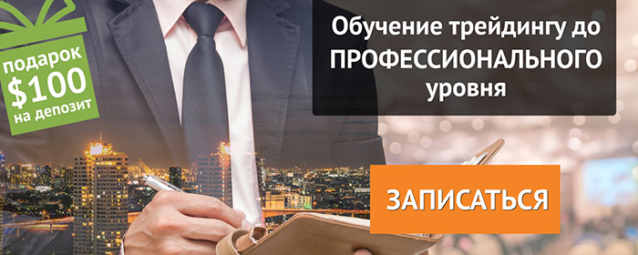 kurs_minaev_sayt.jpg