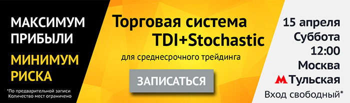 TDI-Stochastic.jpg