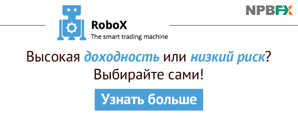 robox-email.png