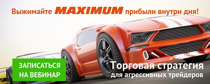 webinar_wide.jpg