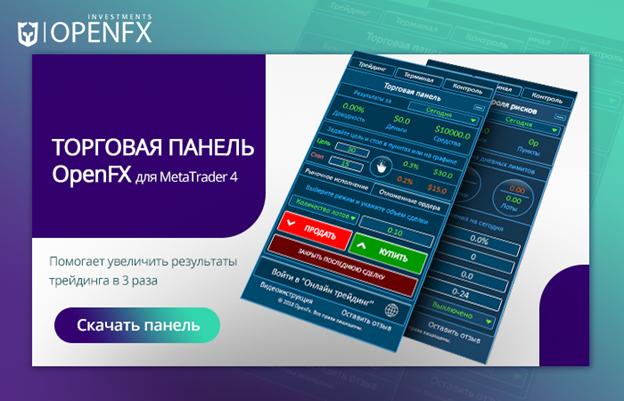 platform-openfx.png