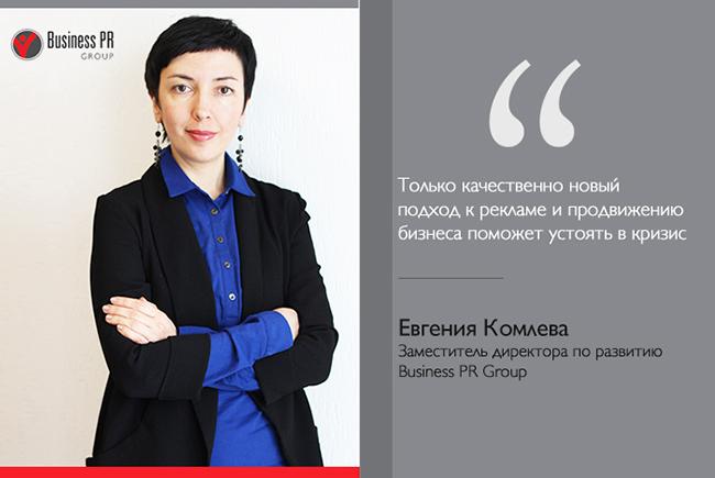 business-pr-group-km.jpg