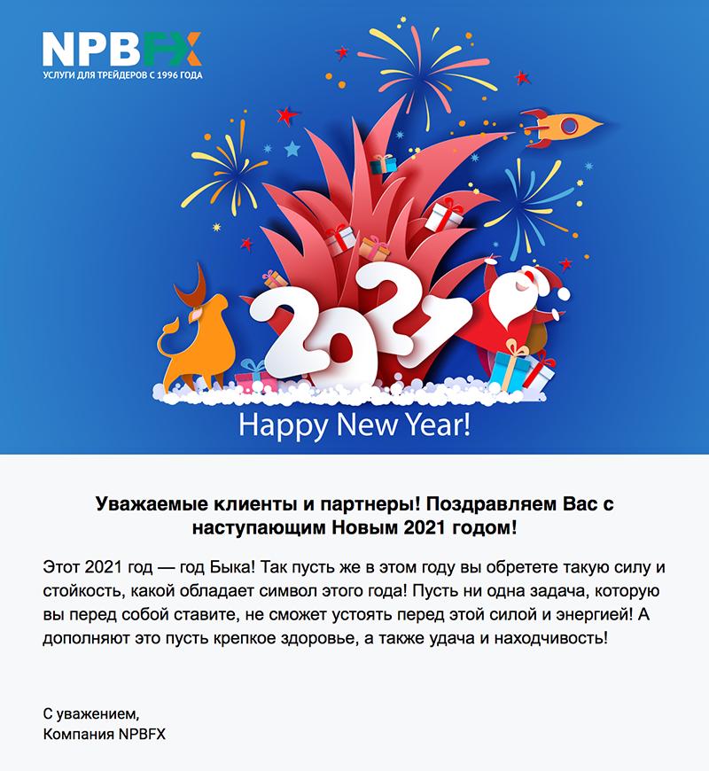 2021-npbfx-800.png