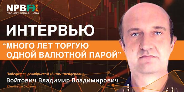 interview-dec-2020-ru-700.png