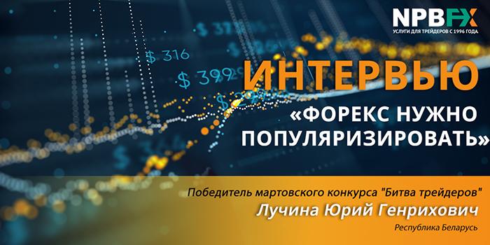 interview-mart-2021-rus-1.jpg