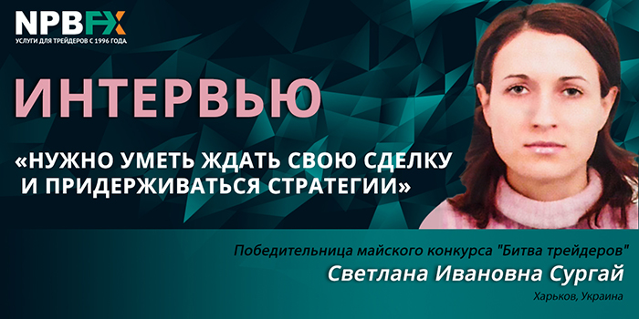 interview_may-2021-ru.jpg
